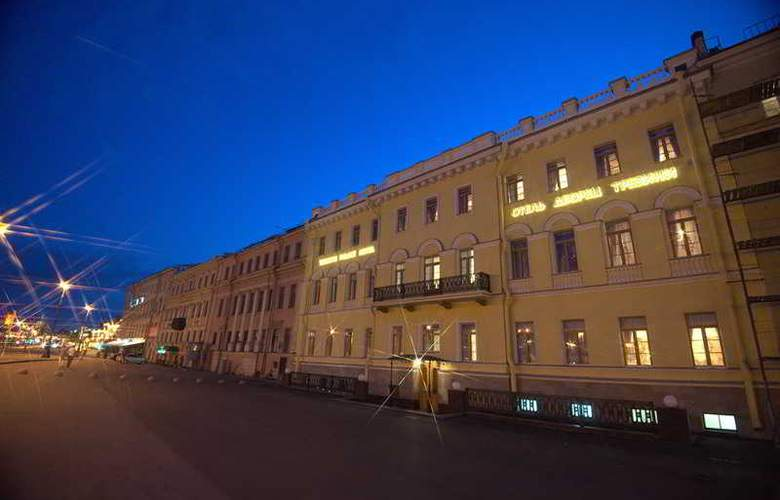 Trezzini Palace Hotel - Hotel - 6