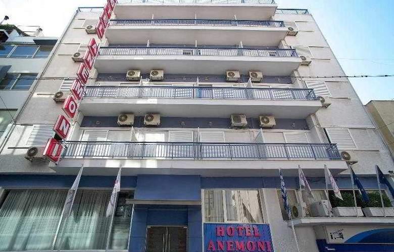 Anemoni - Hotel - 4