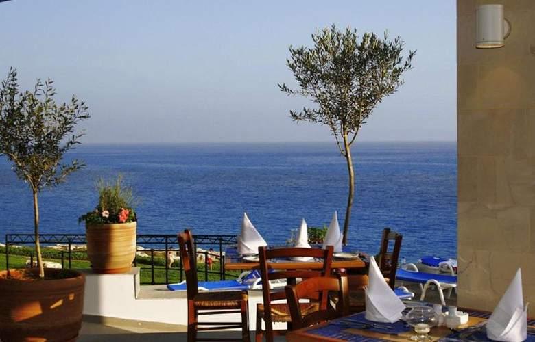 Atlantica Club Sungarden Beach - Restaurant - 15