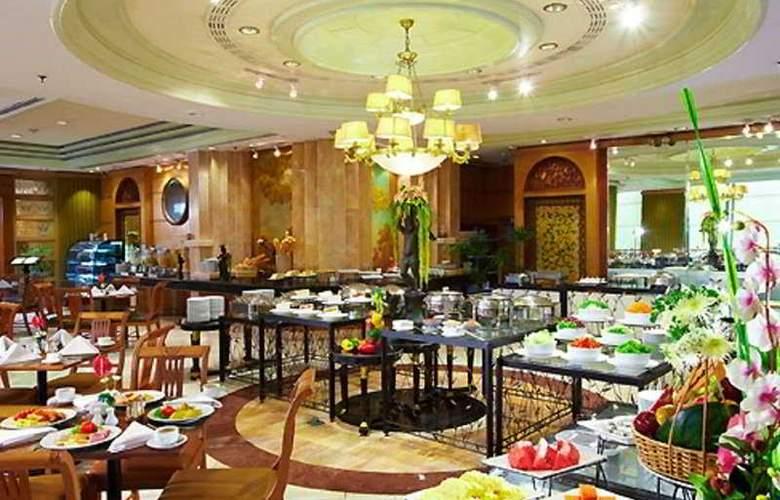 The Royal City - Restaurant - 5