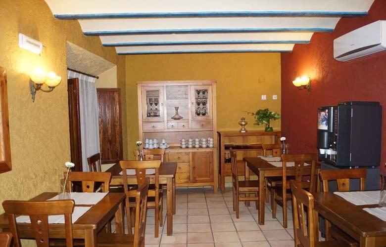 Alojamiento Rural Molí Fariner - Restaurant - 2