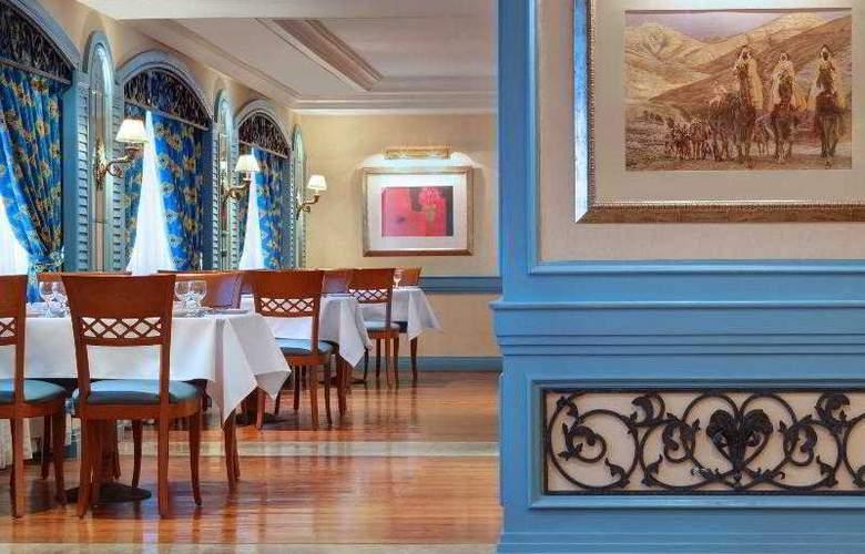 Le Meridien Makkah - Restaurant - 16