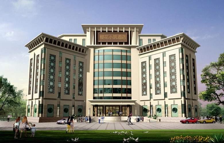 Guangzhou Sanflowery - Hotel - 0