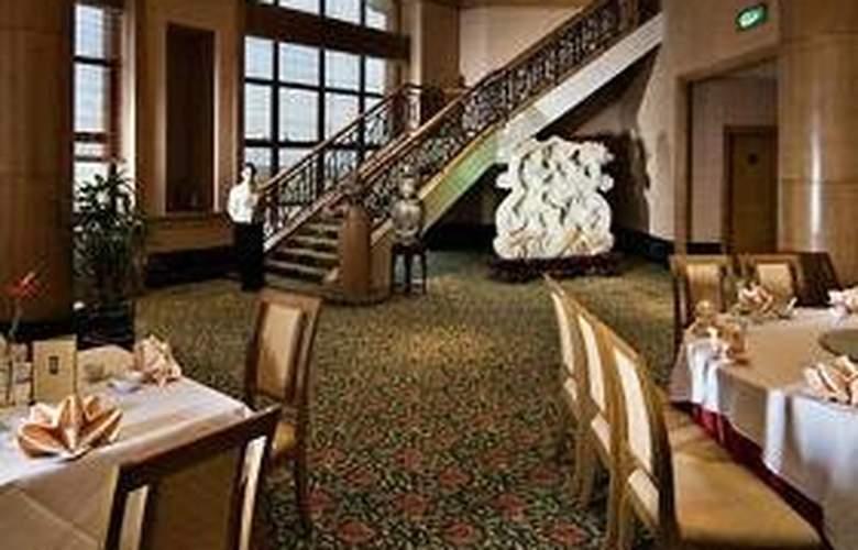 Renaissance Kota Bharu - Restaurant - 9