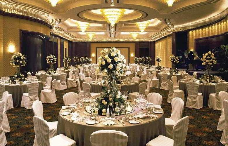 JW Marriott Shanghai Tomorrow Square - Restaurant - 3