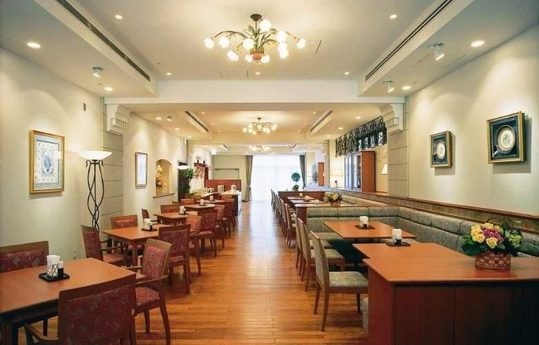 Aranvert Hotel Kyoto - Restaurant - 6