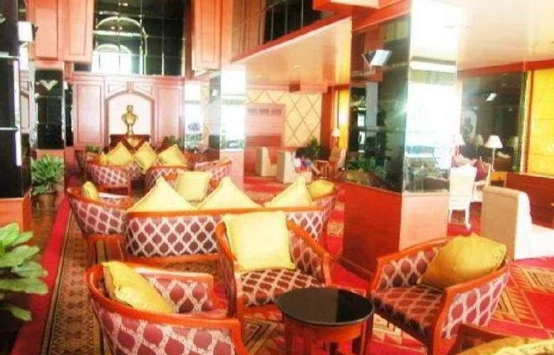 Khon Kaen Hotel - General - 1