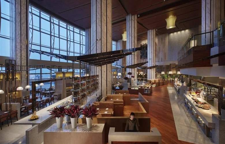 Hyatt Regency Qingdao - Hotel - 4