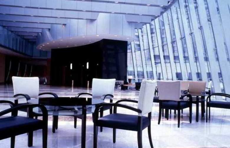 Grand Hilton Seoul - Hotel - 4