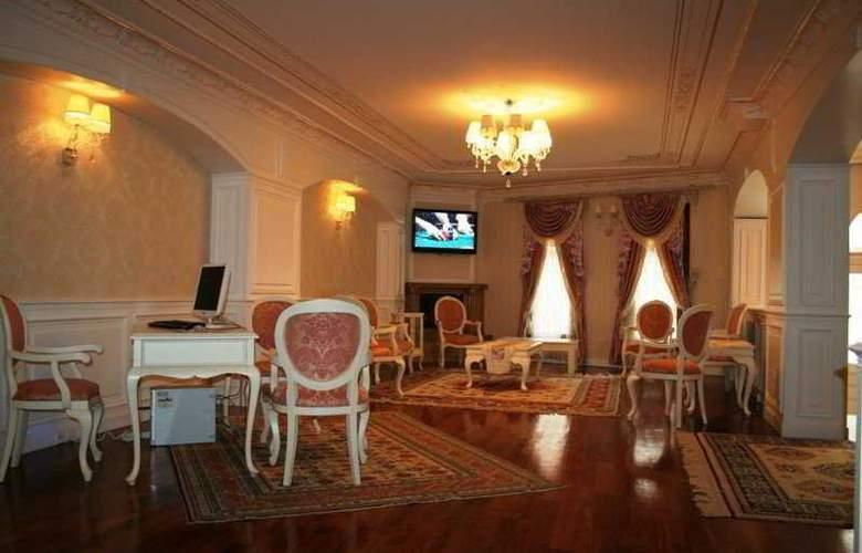 Kupeli Palace - Hotel - 5