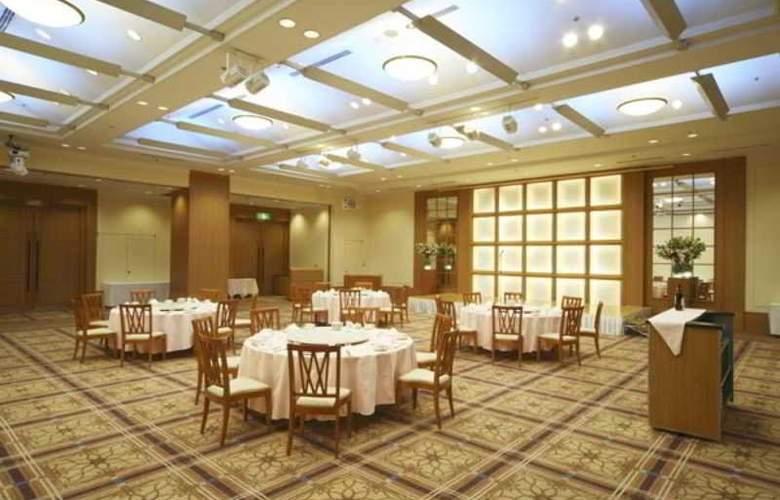 Narita Excel Hotel Tokyu - Conference - 14