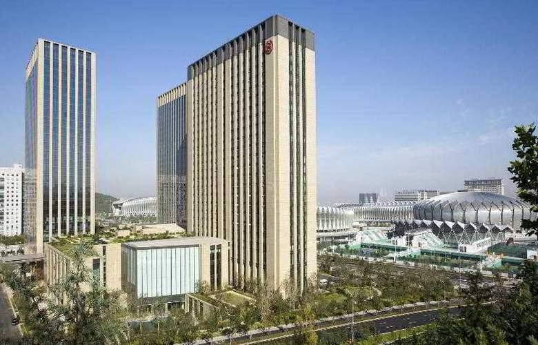 Sheraton Jinan - Hotel - 0