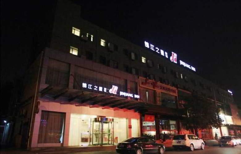 Jinjiang Inn Nanjing Beijing Road - Hotel - 2