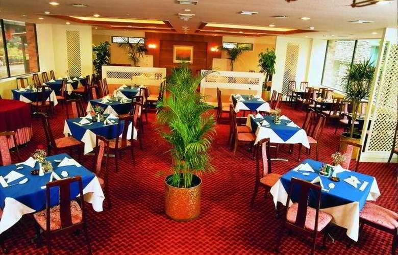 Hamilton - Restaurant - 6
