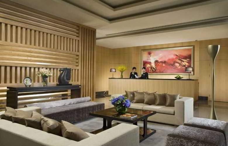 Somerset Youyi Tianjin - Hotel - 5