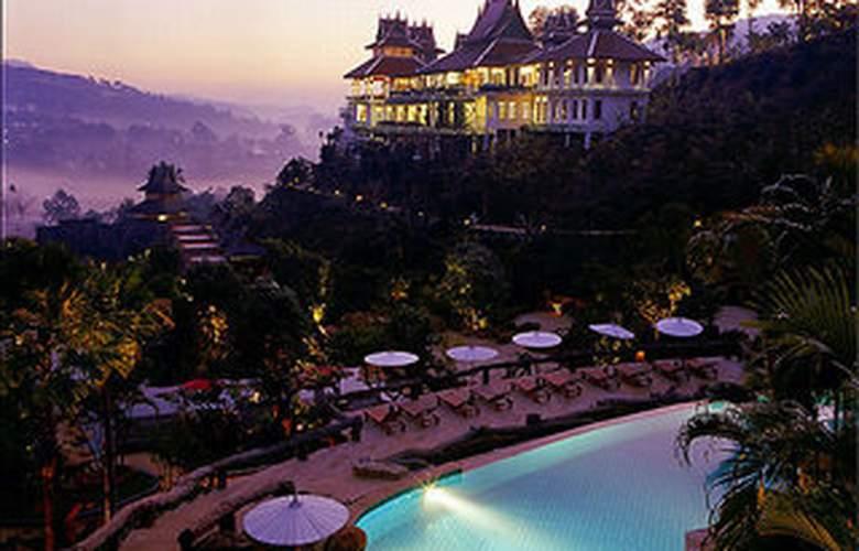 Panviman Chiangmai Spa Resort - General - 1