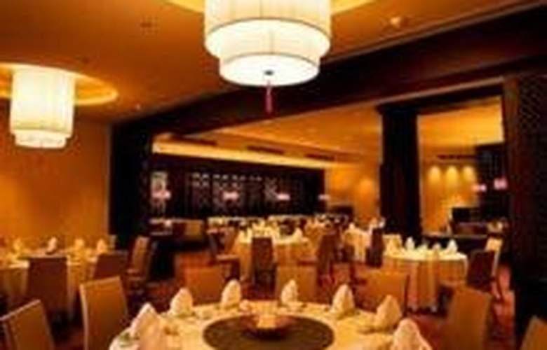 Holiday Inn Atrium - Restaurant - 6