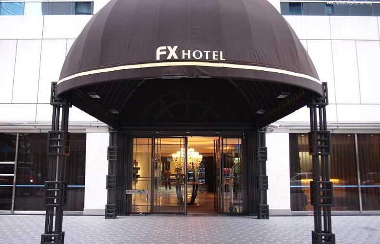 FX Hotel Taipei Nanjing East Rd - Hotel - 6