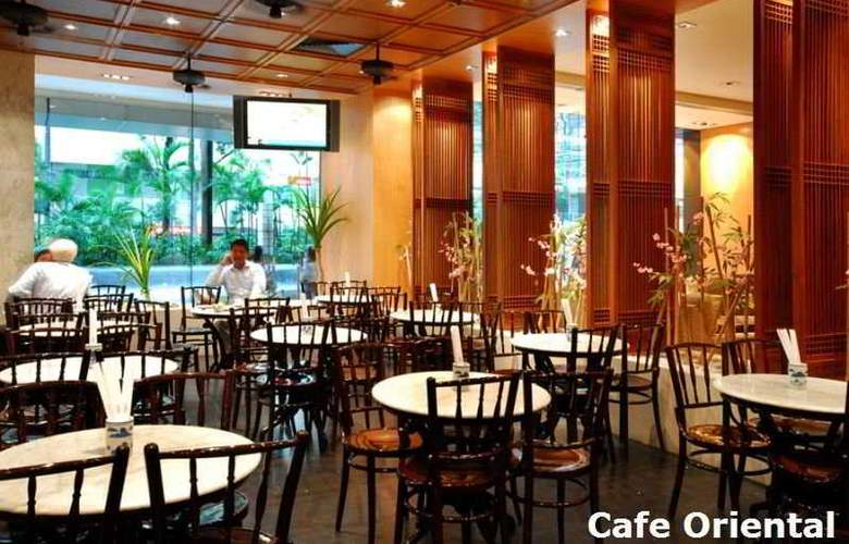 Amara Singapore - Bar - 6