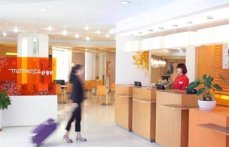 Ibis Donghai - Hotel - 12