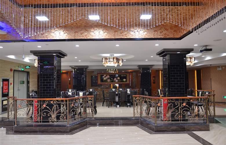 Yu Cheng - Restaurant - 2