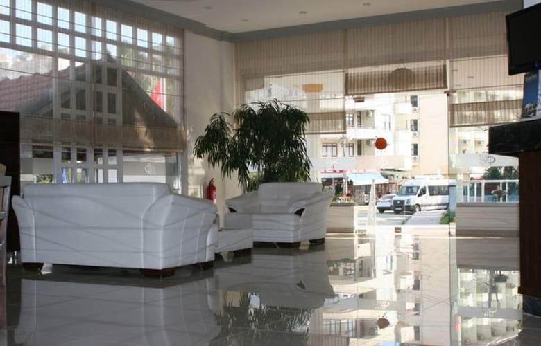 Arsi Hotel - General - 2
