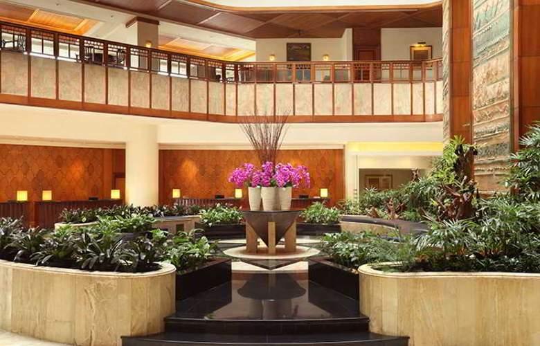 Hyatt Regency Bandung - Hotel - 12