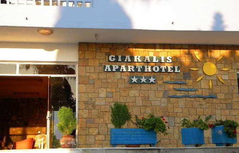 Giakalis - General - 2