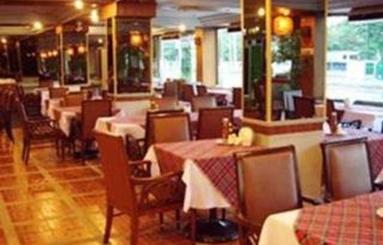 Lopburi Inn - Restaurant - 7