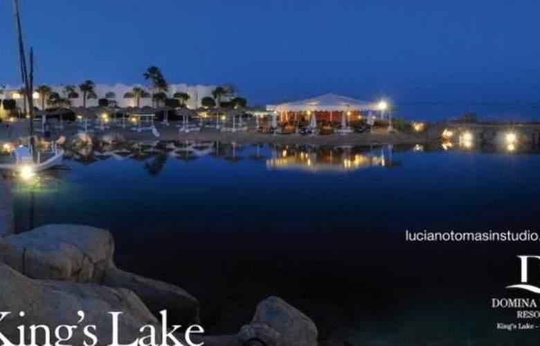 Domina Coral Bay Kings Lakes - Hotel - 0