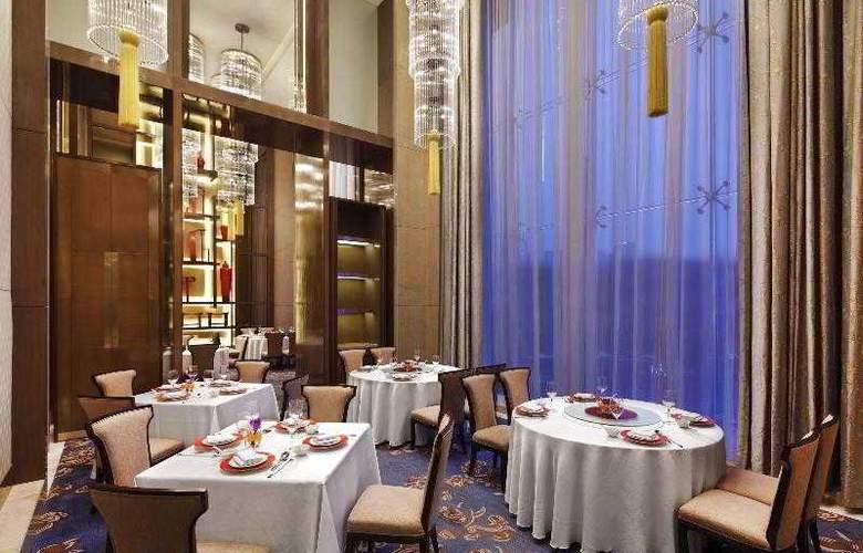 Sheraton Guangzhou - Restaurant - 50