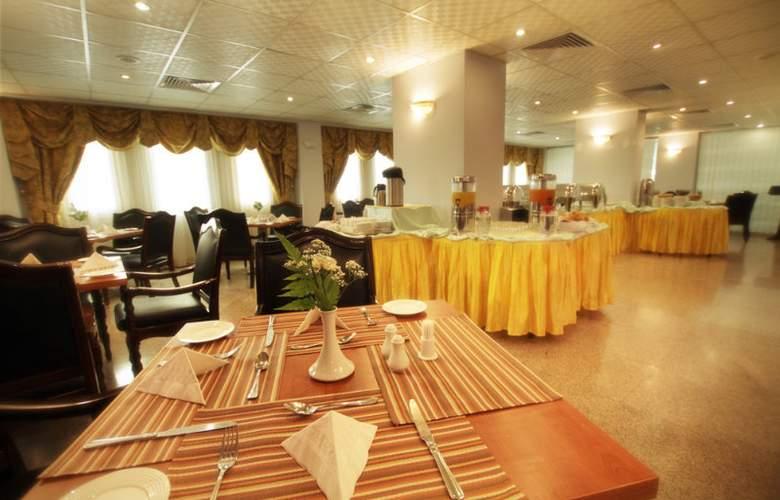 City Inn Al Seef - Restaurant - 7