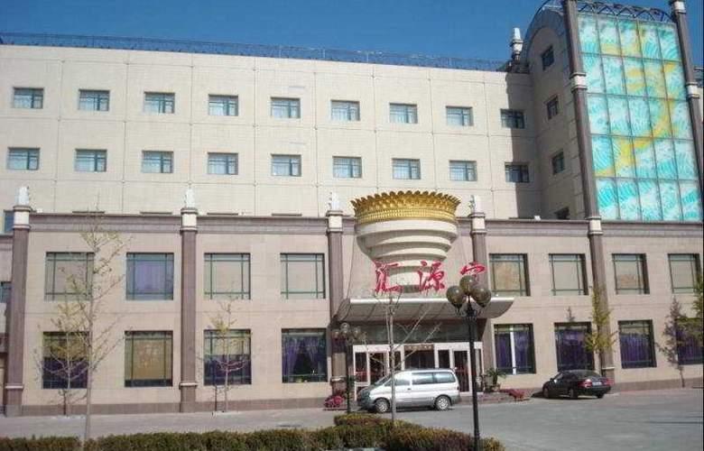 Hui Yuan Gong - Hotel - 0