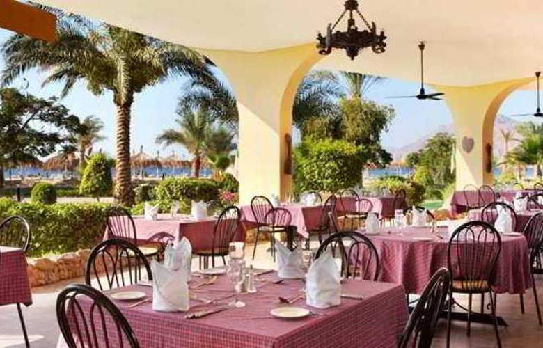 Hilton Nuweiba Coral Resort - Restaurant - 18