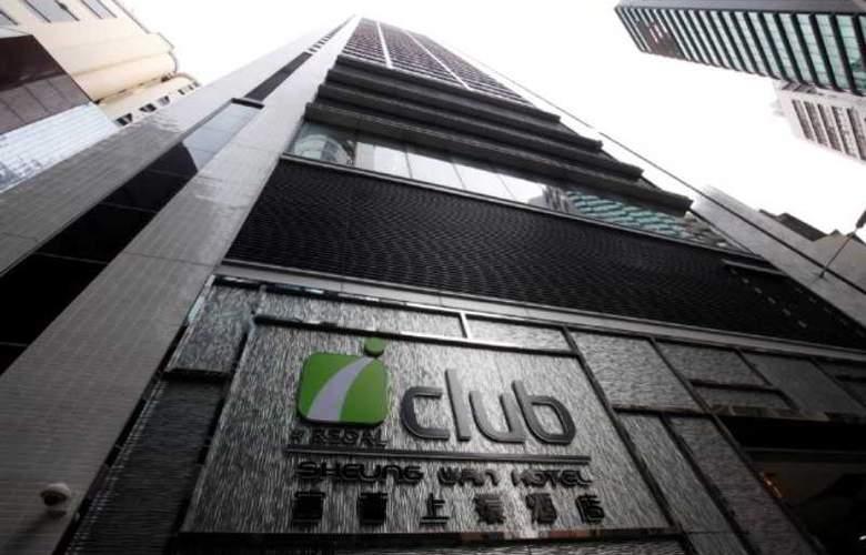 Iclub Sheung Wan Hotel - Hotel - 0