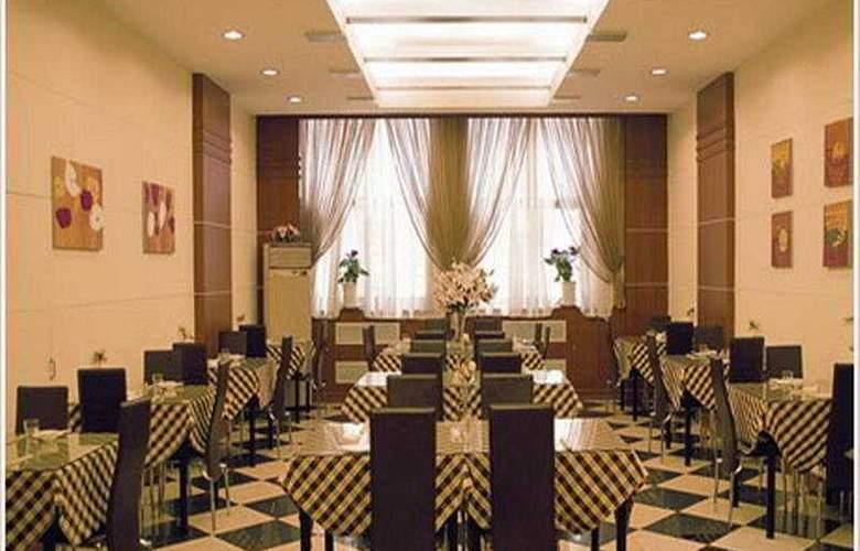 B&B Inn Baishiqiao - Restaurant - 3
