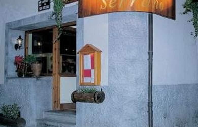 Riu Nere - Restaurant - 1