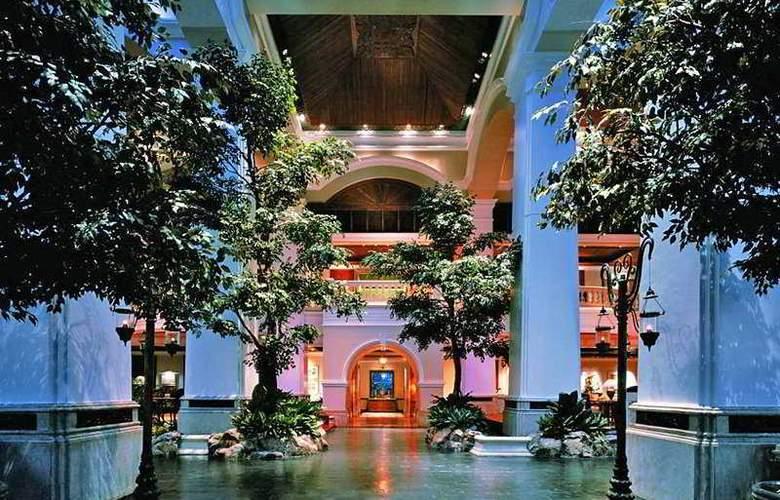 Grand Hyatt Erawan - General - 1