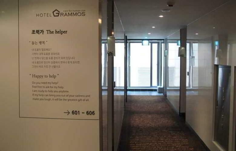 Hotel Grammos Seoul - Hotel - 5