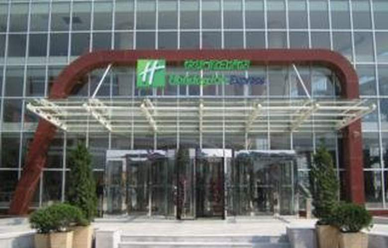 Holiday Inn Express Dongli - Hotel - 0