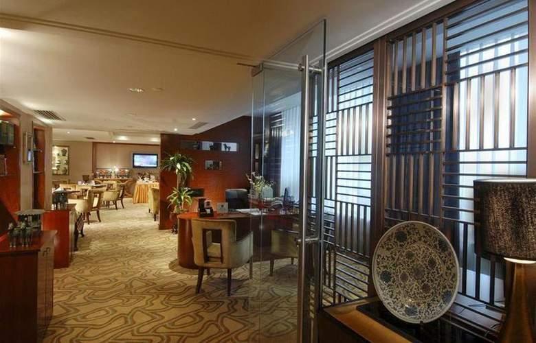 Plaza Hotel Yuyao - Hotel - 0