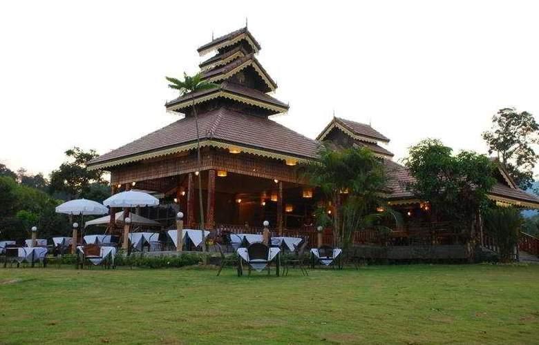 PaiCome HideAway Resort, Pai - Hotel - 0