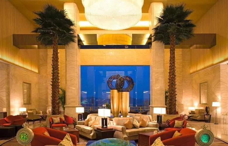 Sofitel Zhongshan Golf Resort - Hotel - 40