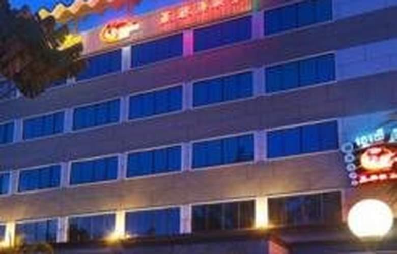 Tai Ming Plaza - Hotel - 0