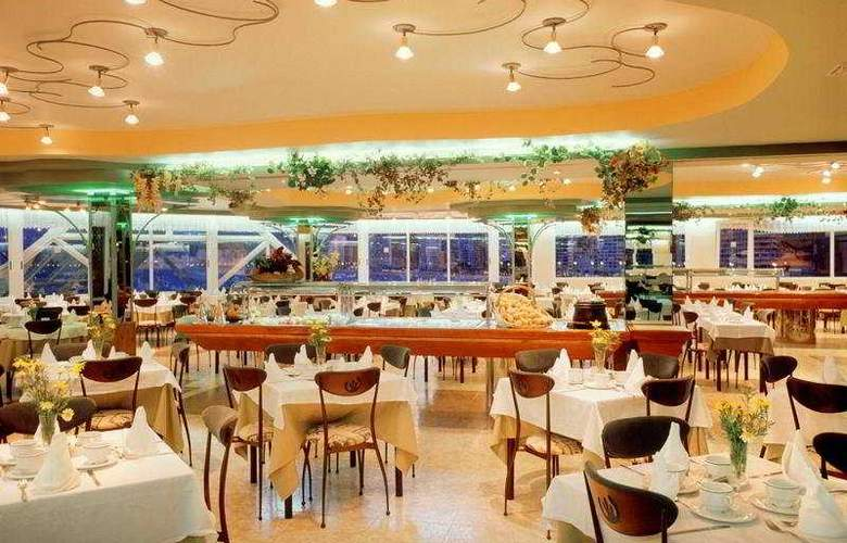 Benikaktus - Restaurant - 5