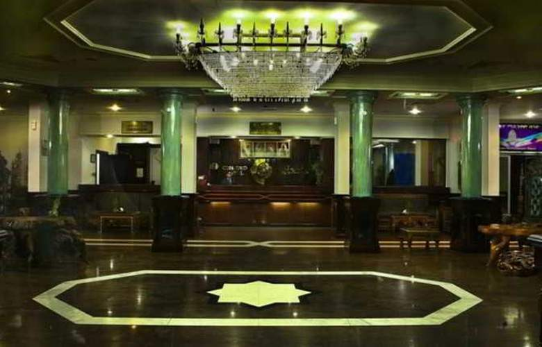 Concord International Hotel - General - 6