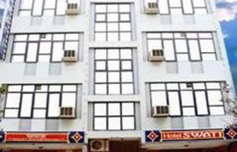Swati - Hotel - 0