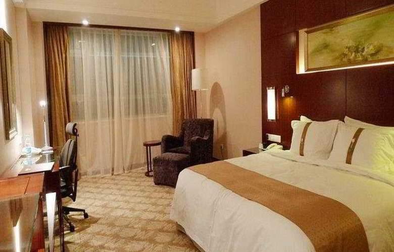 Holiday Inn Changzhou Wujin - Room - 2