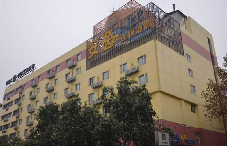 An-e Hotel Eying - Hotel - 2
