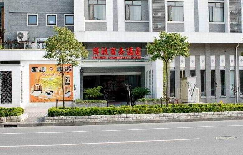 Huaxun Commercial - Hotel - 0